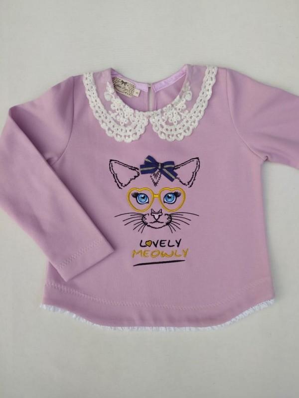 Sudadera rosa gato con gafas doradas Ana Leza